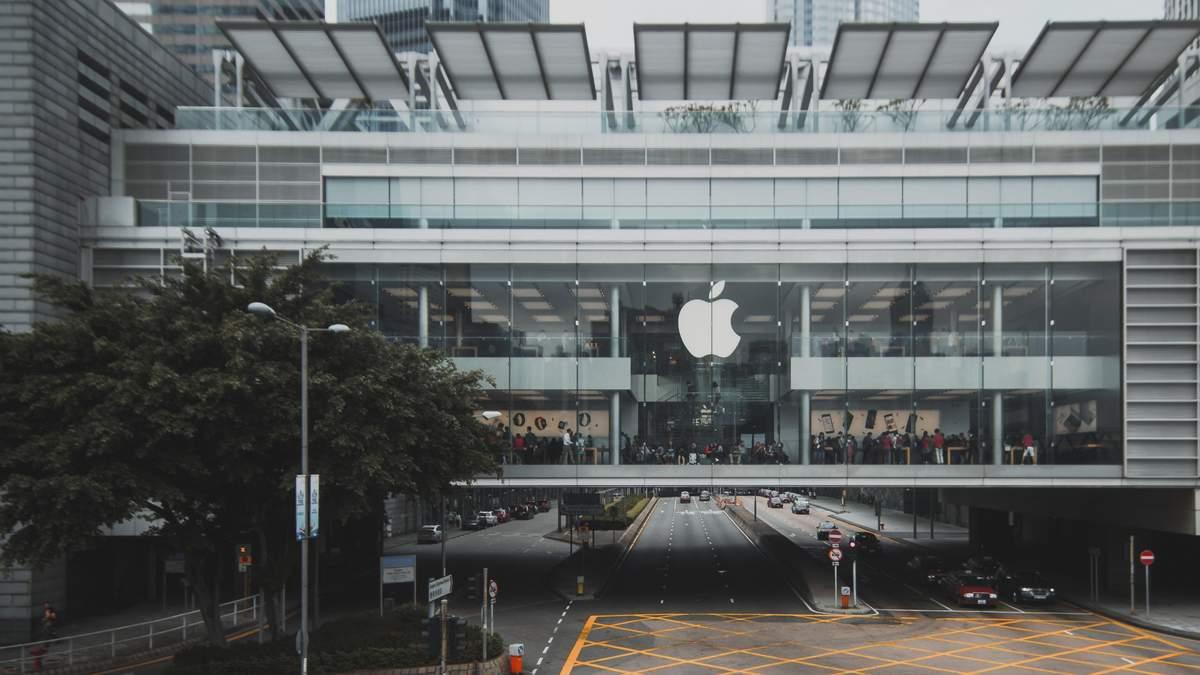 Apple AirTags: компанія випадково розсекретила дані про ґаджет