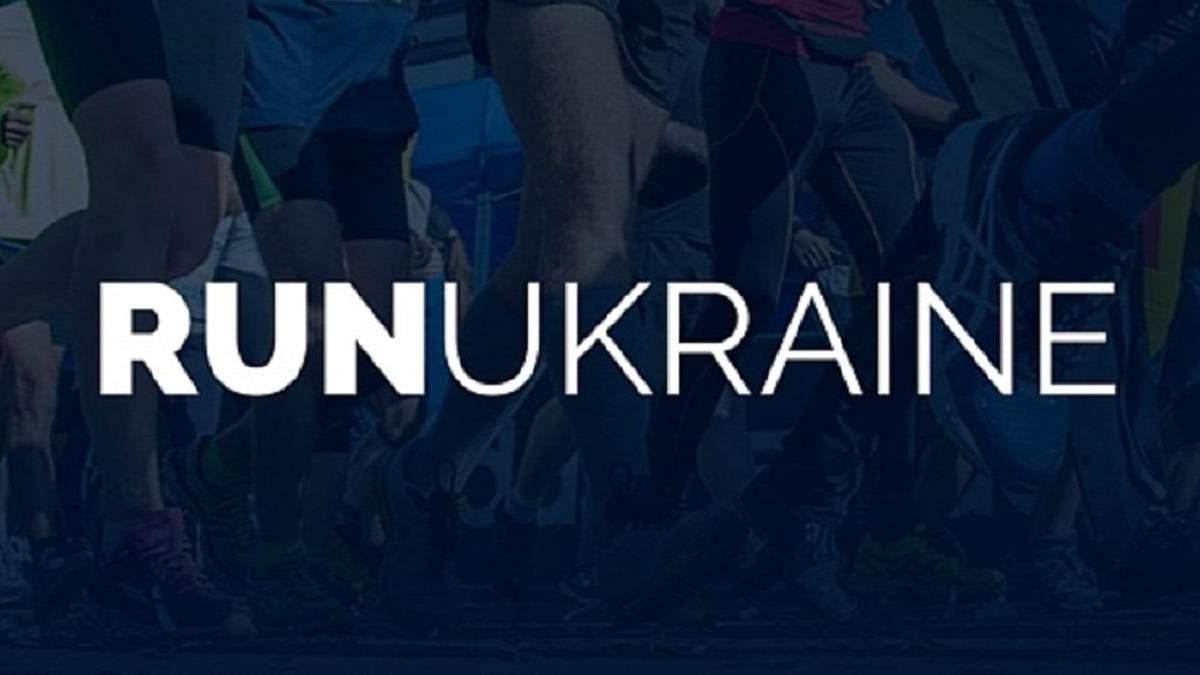 Run Ukraine