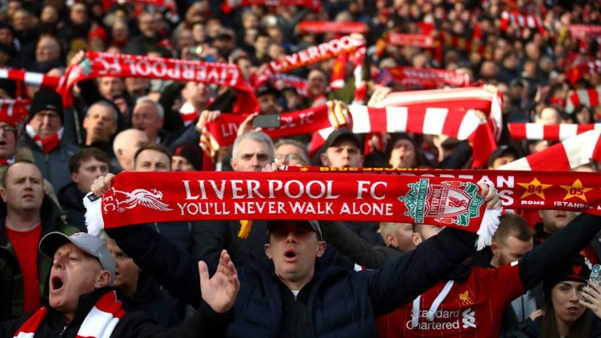 """Матч """"Ливерпуля"""" в Лиге чемпионов может быть причиной распространения коронавируса"""