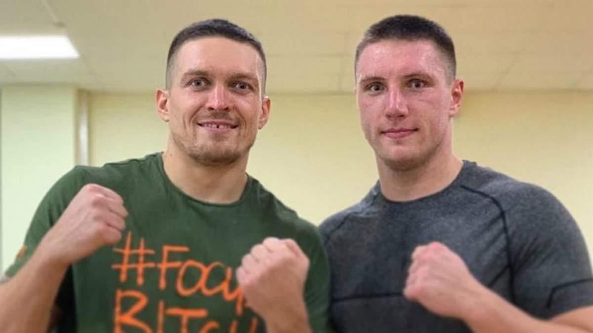Александр Усик и Владислав Сиренко