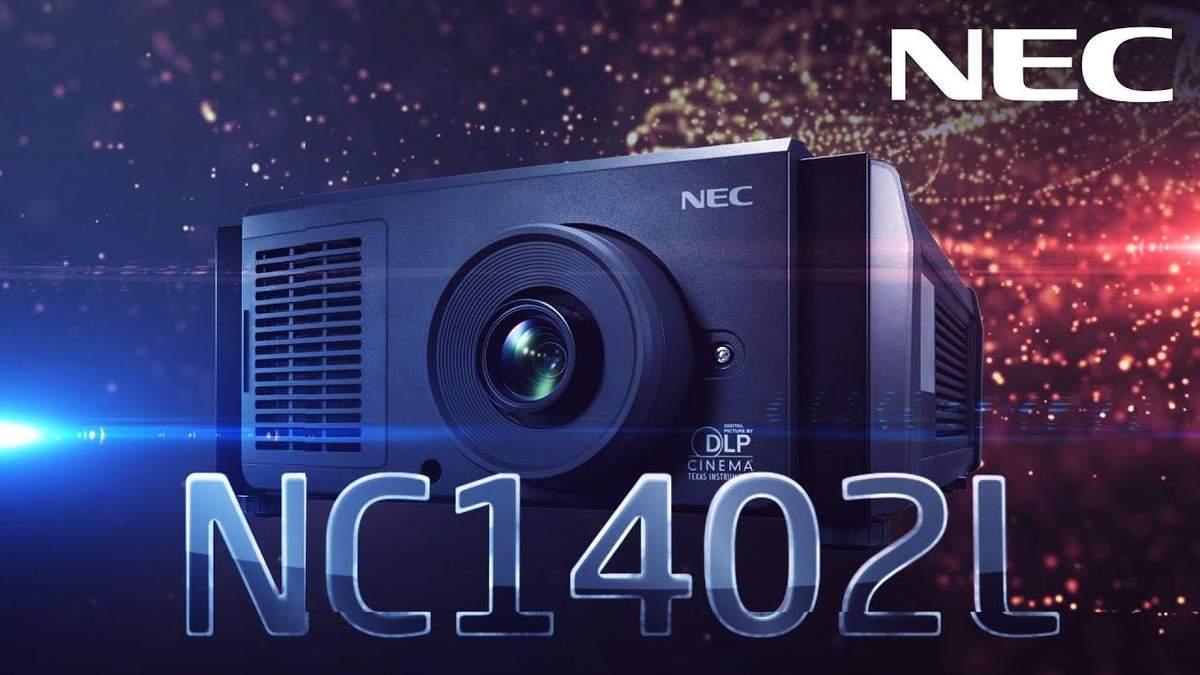 NEC  NC1402L працює дуже тихо