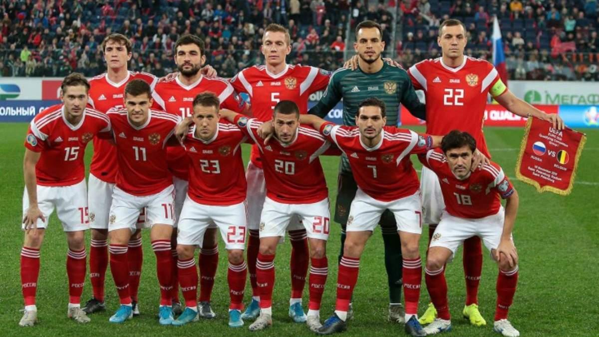 Збірна Росії з футболу