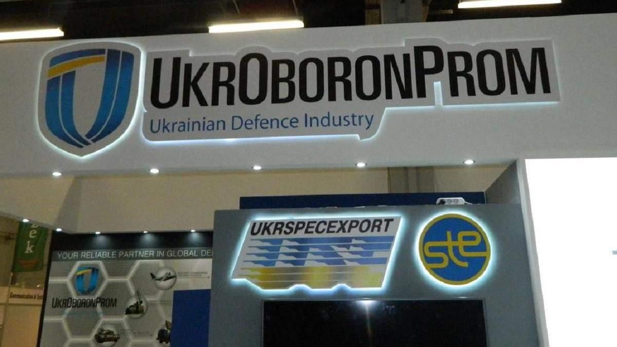 В Укроборонпромі перший інфікований коронавірусом