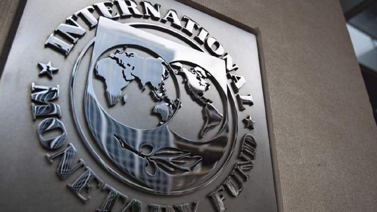 Помощь Украине: МВФ назвал условия