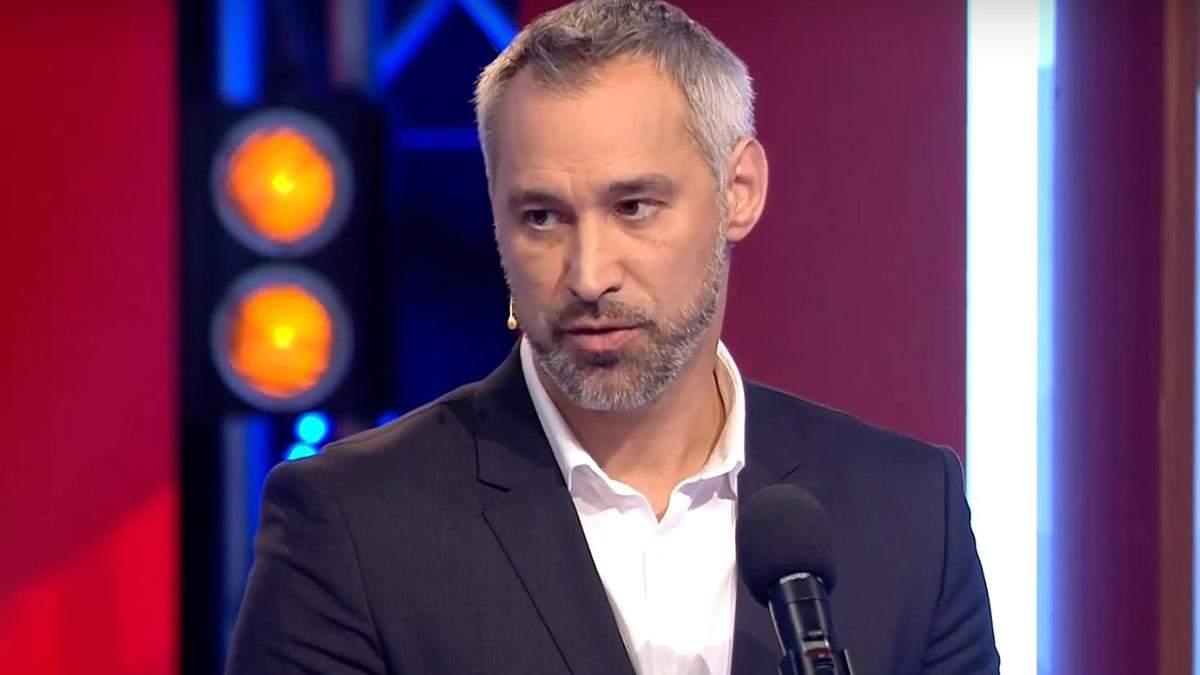 """Коломойський може сісти за ґрати на 7 – 12 років, – Рябошапка про справу """"Привату"""""""