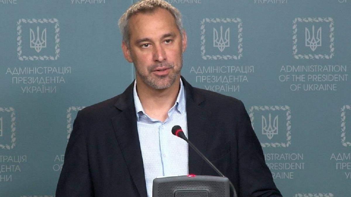 Рябошапка натякнув на участь у позачергових парламентських виборах