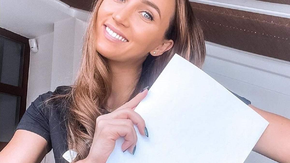 Анна Різатдінова White Card