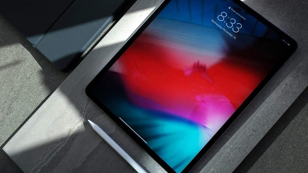Нові iPad захищені від прослуховування