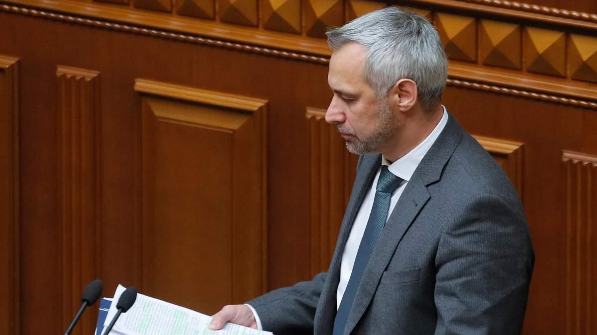 """Рябошапка спростував причину своєї відставки, яку називали у """"Слузі народу"""""""