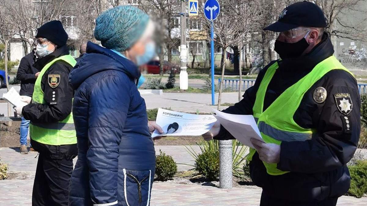 6 апреля в Украине ужесточили условия карантина