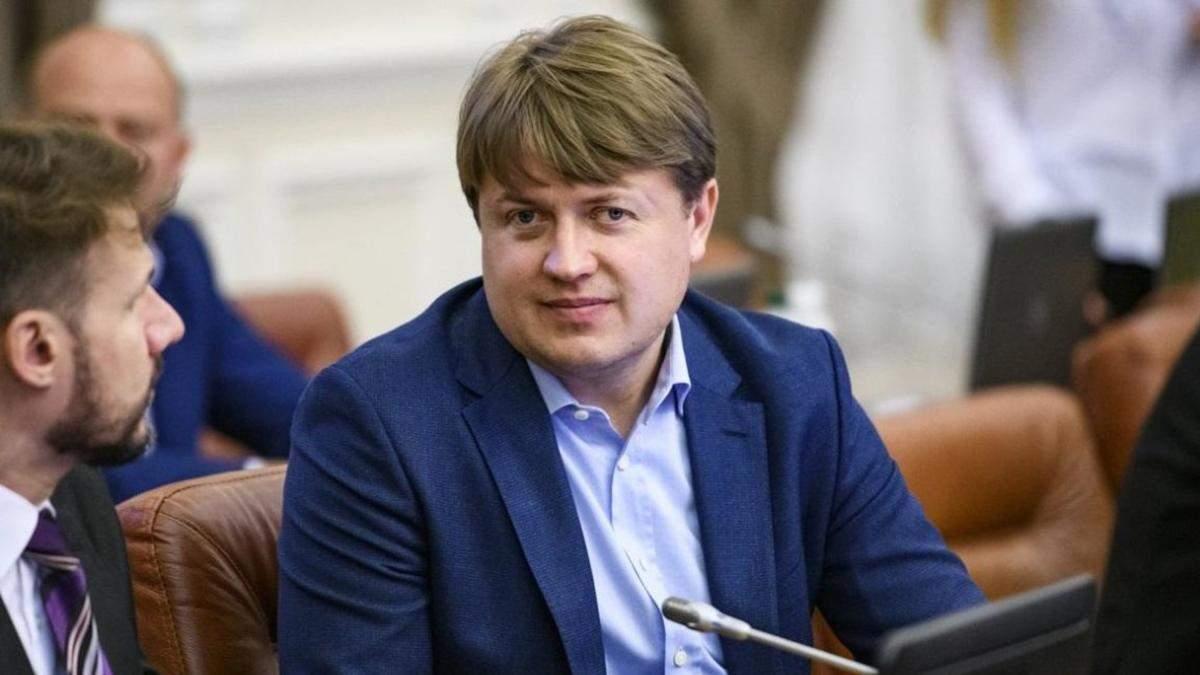 Коли Рада може обрати міністра енергетики: відповідь Геруса