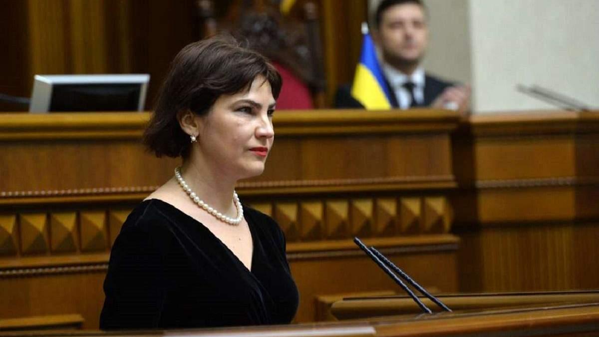 Венедиктова заявила, что Сергею Стерненко вскоре вручат подозрение
