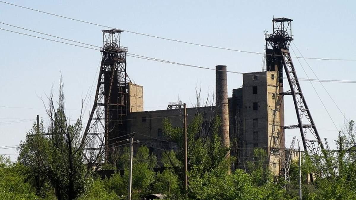 Оккупанты затопили две шахты в Луганской области в апреле 2020 – 24 канал