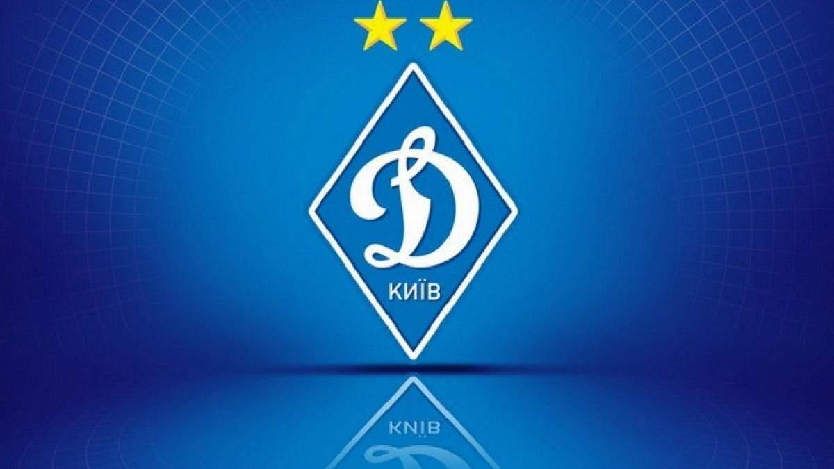 «Динамо» первым преодолело рубеж в 1900 голов в чемпионате Украины