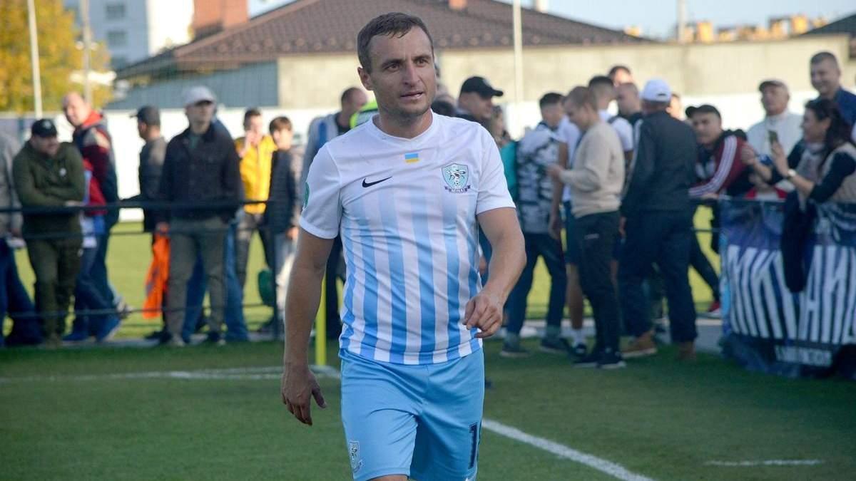 Зараз говоримо про єврокубки, а три роки тому грали на область: Кополовець  про амбіції «Миная» - новини футболу - Спорт 24