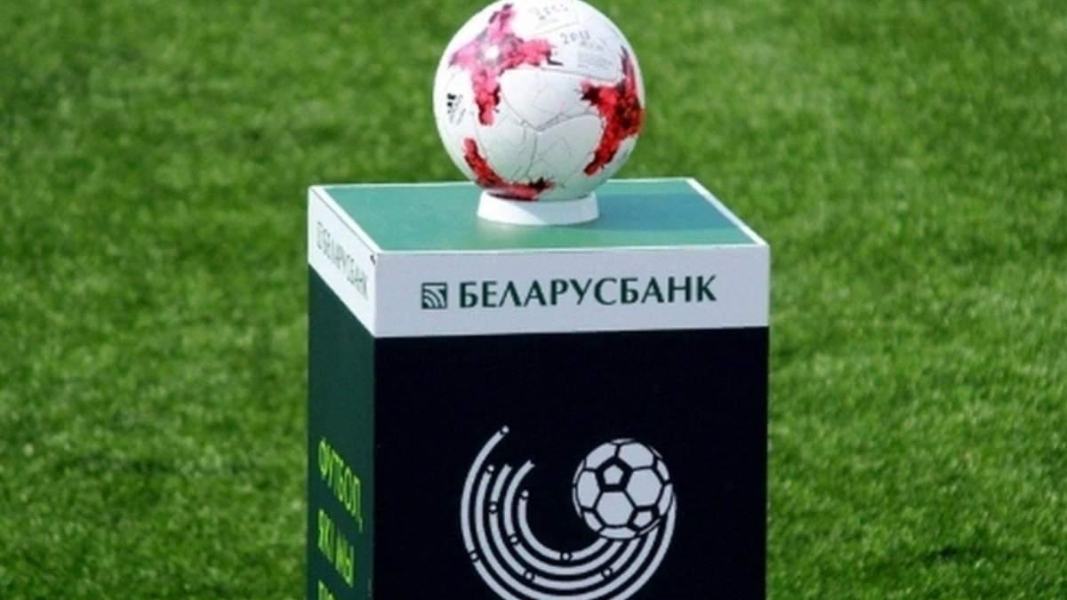 Чемпіонат Білорусі можуть зупинити