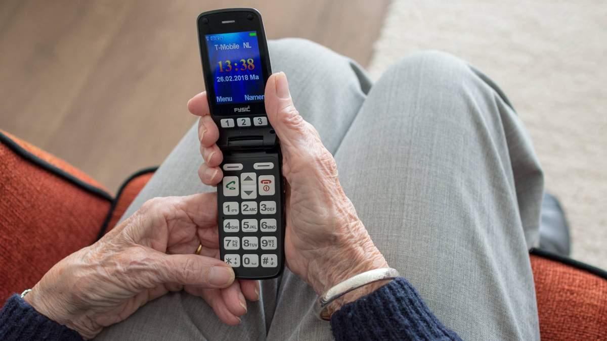 Пенсіонери зможуть оплатити комуналку телефоном або через поштаря