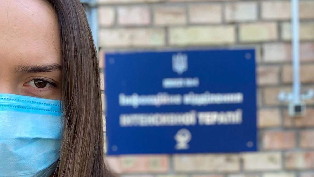 Коронавирус в Киеве: умер 30-летний мужчина с подозрением на COVID-19