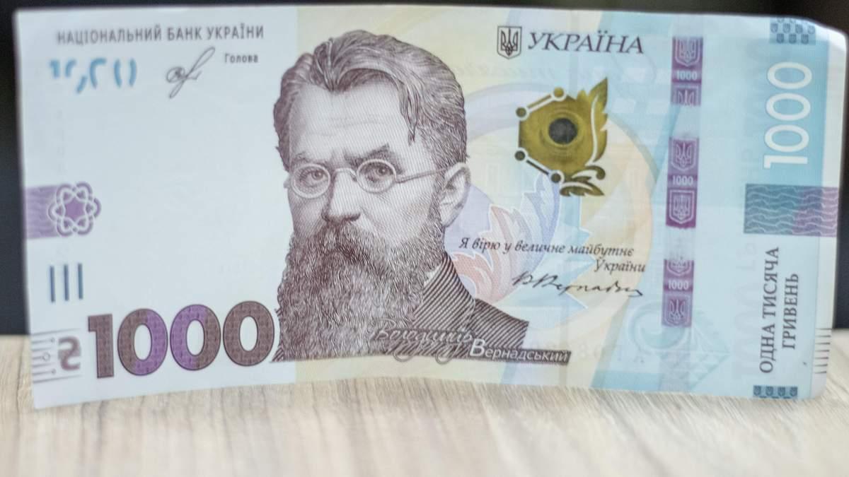 Пенсионеры начали получать обещанную тысячу гривен