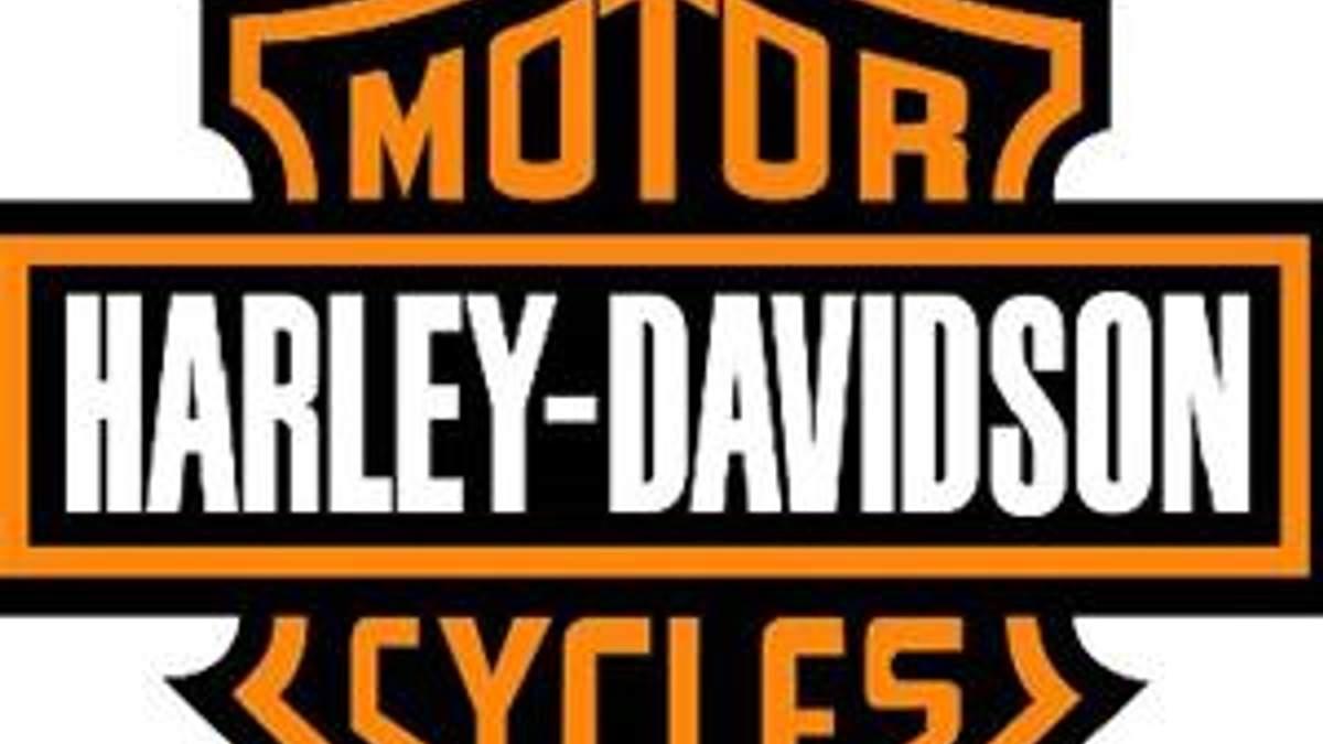 """Ей ти, на """"Harley-Davidson""""???!!!"""