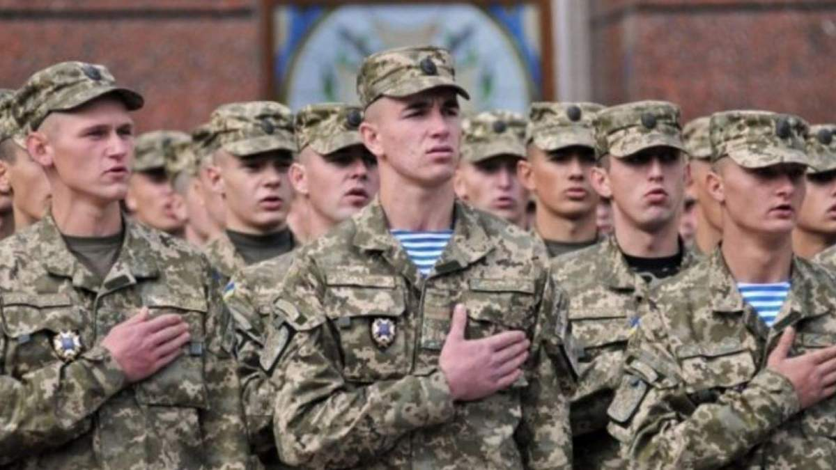Призов до армії: що змінилося