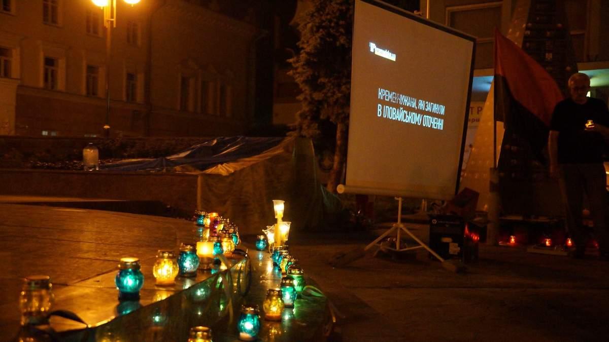 Дела Майдана и Иловайска: кто должен довести их до конца