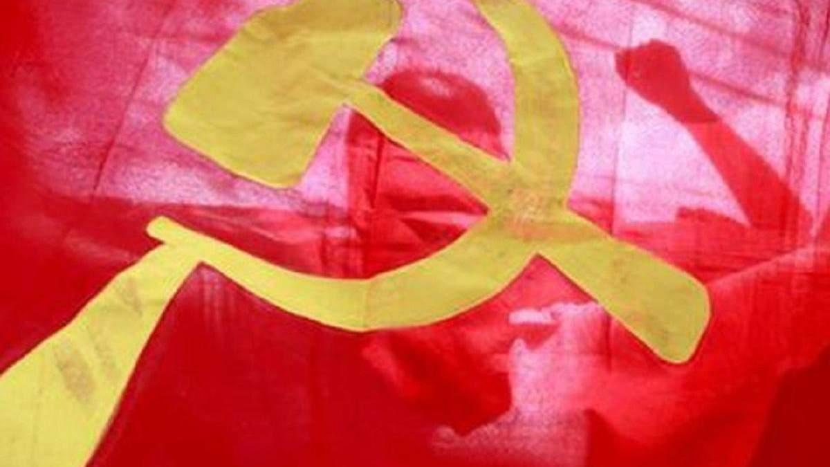 Україна сьогодні – СРСР з біполярним розладом