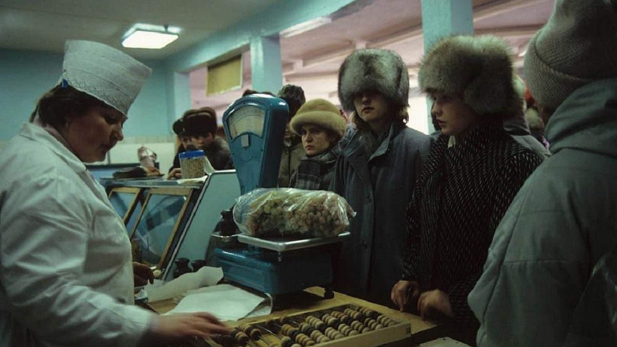 Какие продукты в СССР были дефицитными, или совсем не существовали