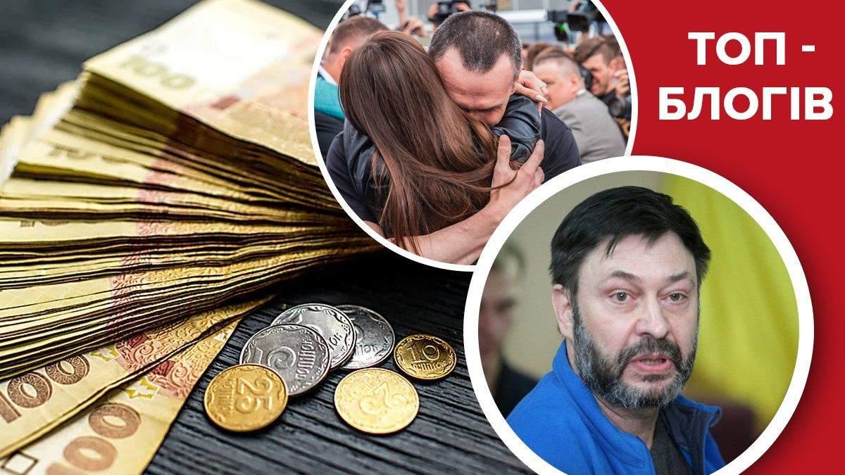 Хто вороги США і на що українці витрачають гроші: блоги тижня