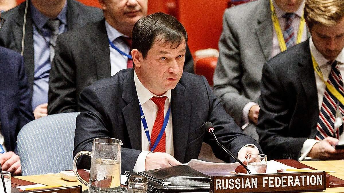 Россия использует международные площадки для распространения своей лжи