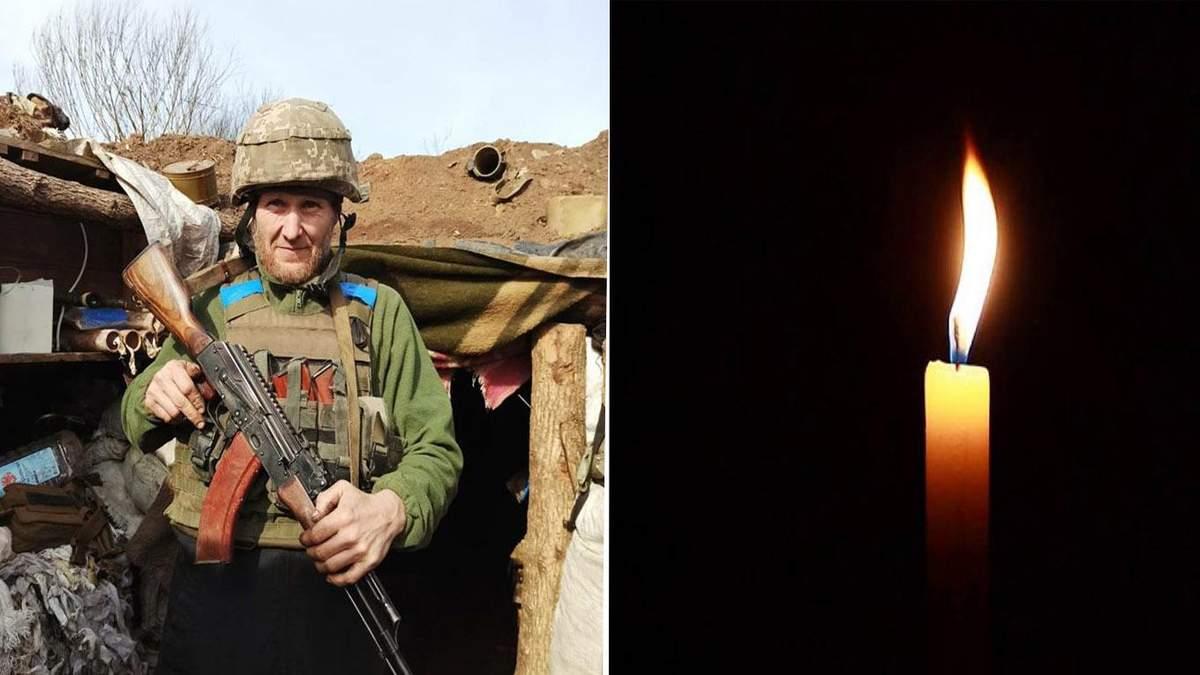 Під час ворожого обстрілу на Донбасі загинув військовий: ім'я та фото