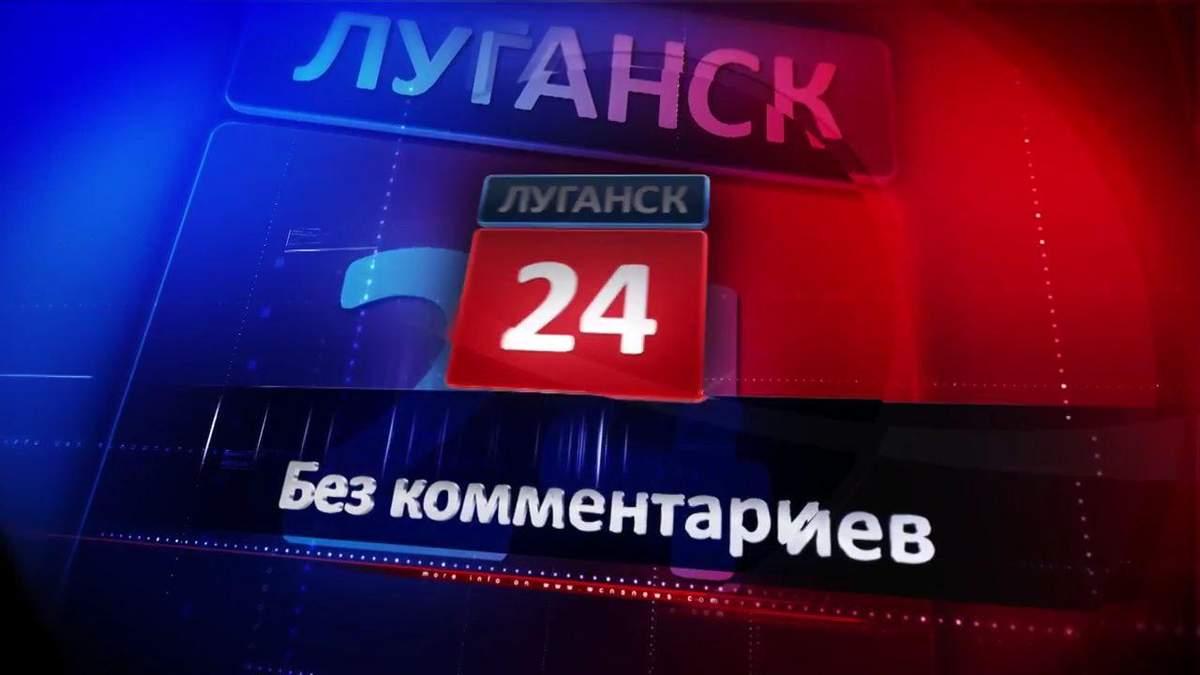 """На Донбас повертають Україну, або Інформаційна антисанітарія """"республік"""""""