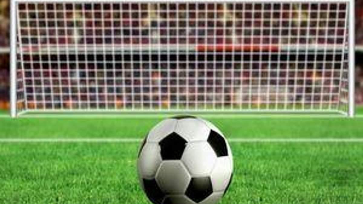 Українці за кордоном також грають у футбол
