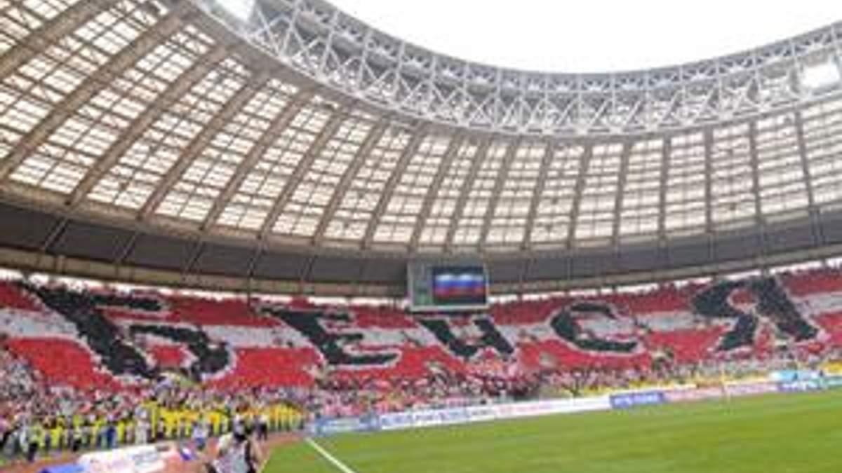Фанати: від Санкт-Петербурга до Авельянеди