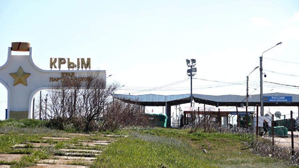 """Письмо из Крыма: здесь против """"дармоедов"""" из Донбасса"""