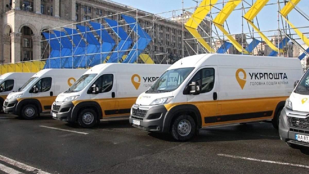 Укрпошта замовила автомобілів на 8,5 мільйонів євро