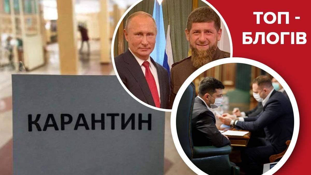 Китай заплатить за вірус, пандемія спише всі промахи та Чечня на замку: блоги тижня