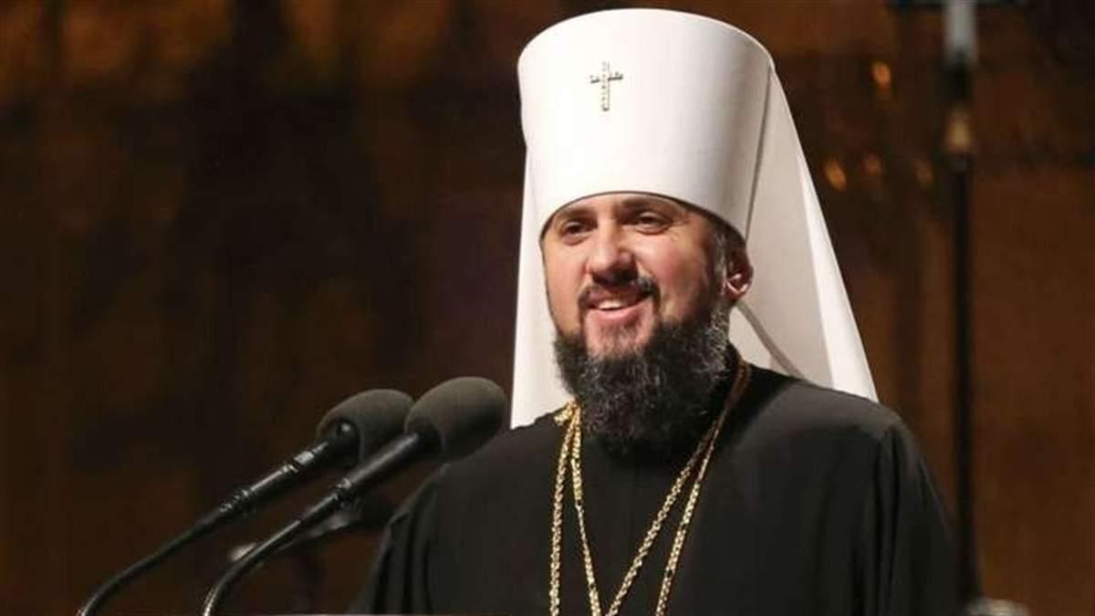 Епіфаній закликав українців залишатися вдома на великодні свята