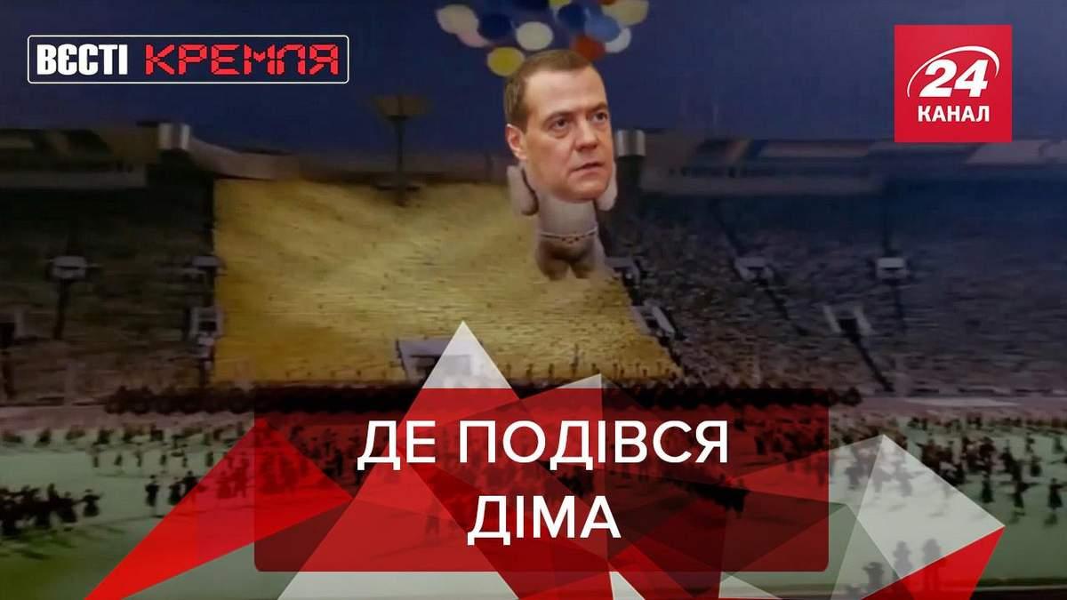 Вести Кремля. Сливки:  Домик для Медведева. Блокатор вируса у Пескова - 11 апреля 2020 - 24 Канал