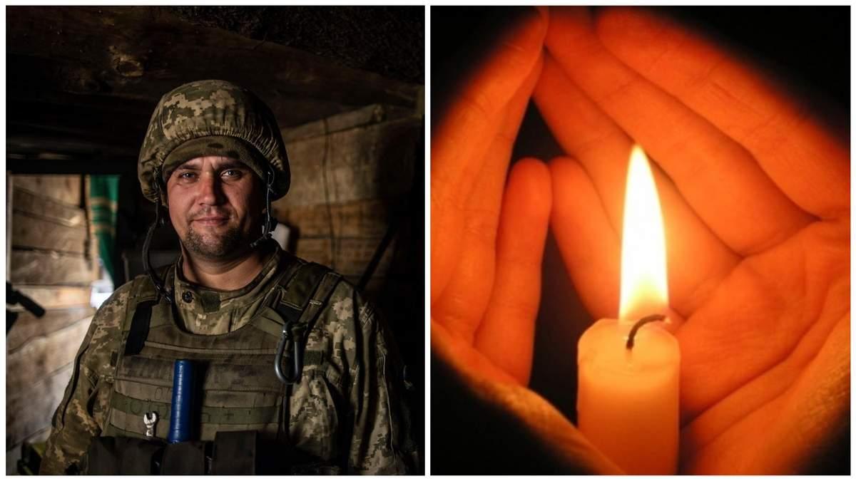 Леонід Скакуненко загинув на Донбасі 12.04.2020: що про нього відомо