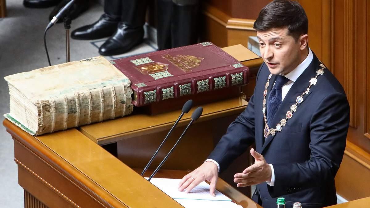 Володимир Зеленський виступає у парламенті