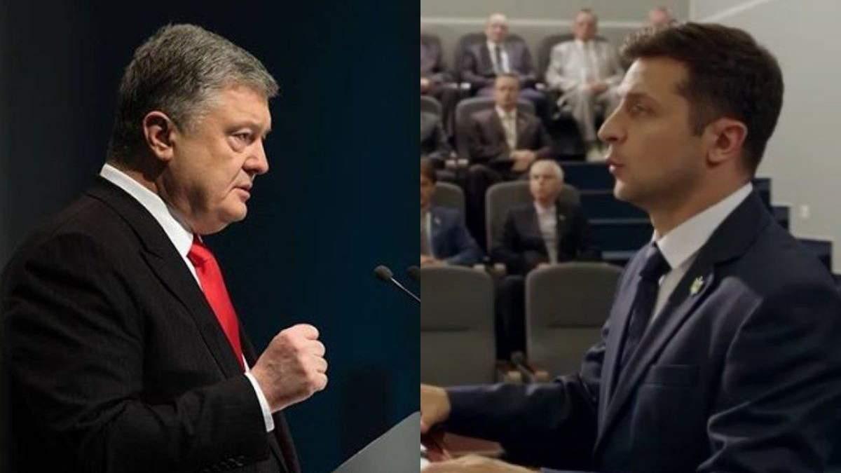 Заочний двобій продовжується: що нового наговорили Порошенко та Зеленський?