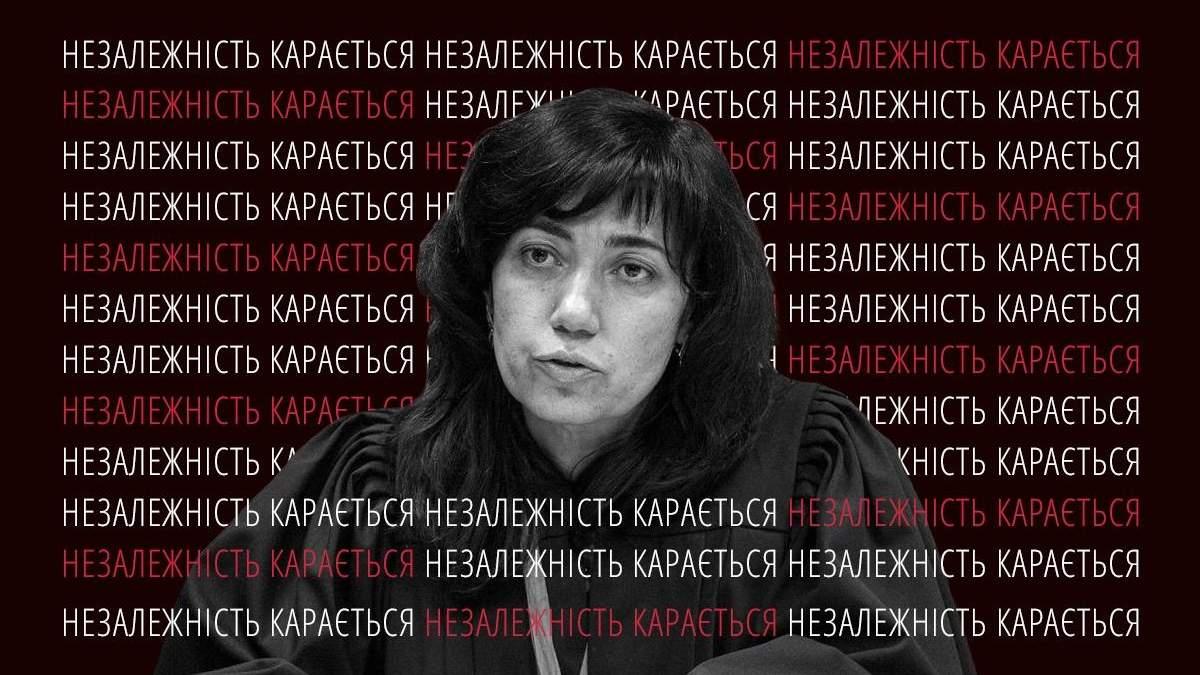Слідча суддя Печерського райсуду Києва Лариса Цокол