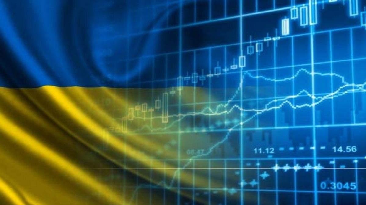 Економічне життя України