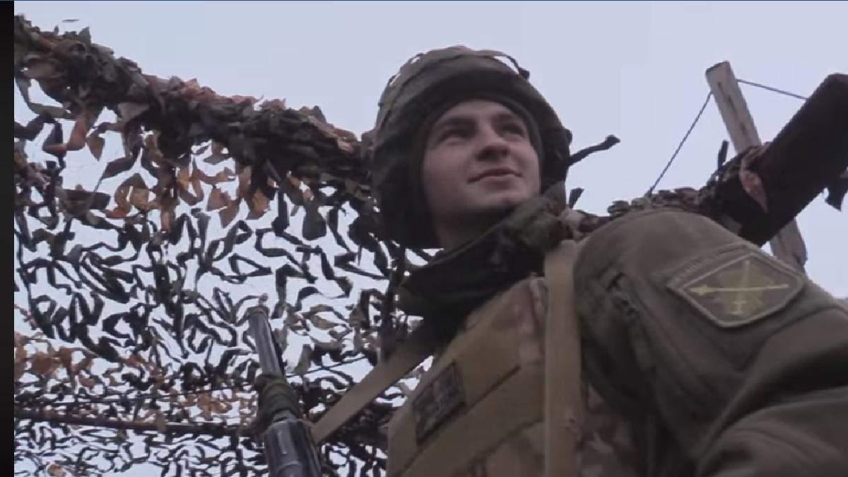 Боец из Луганска мечтает поставить украинский флаг в родном городе