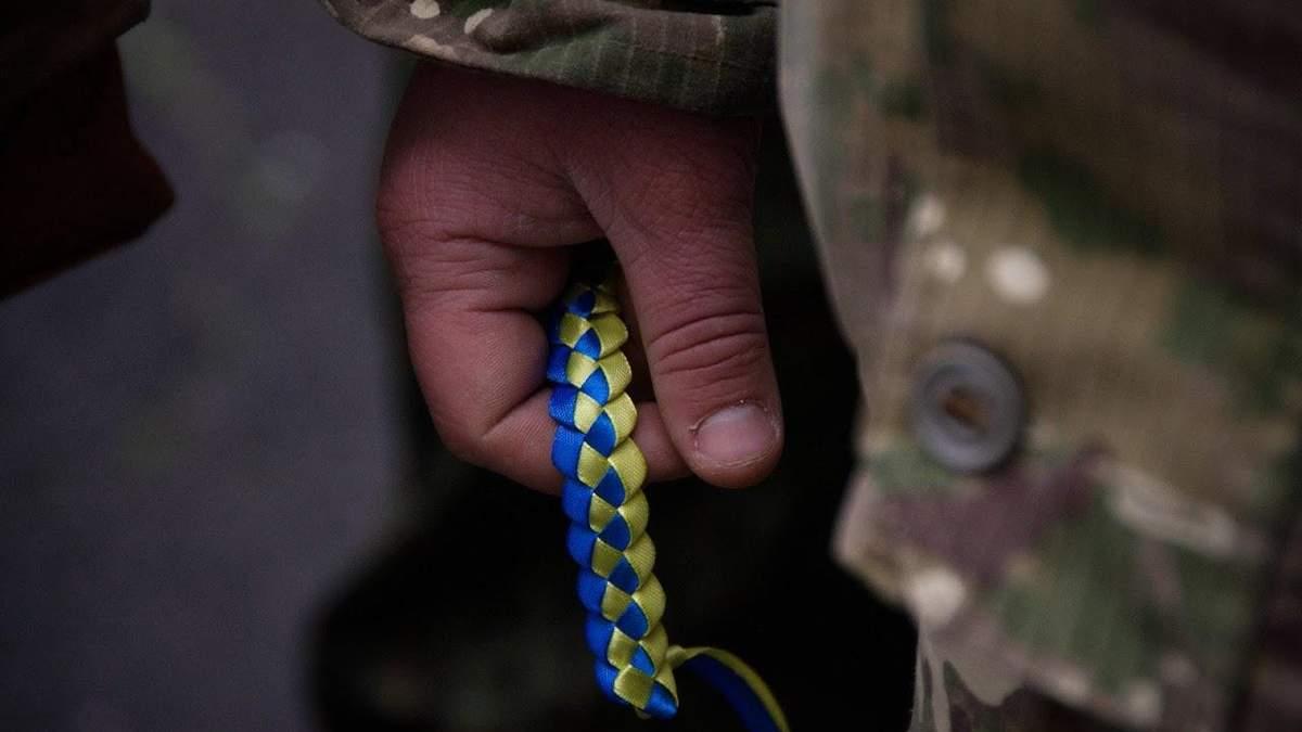 Дякуємо за життя: бойові втрати України в лютому