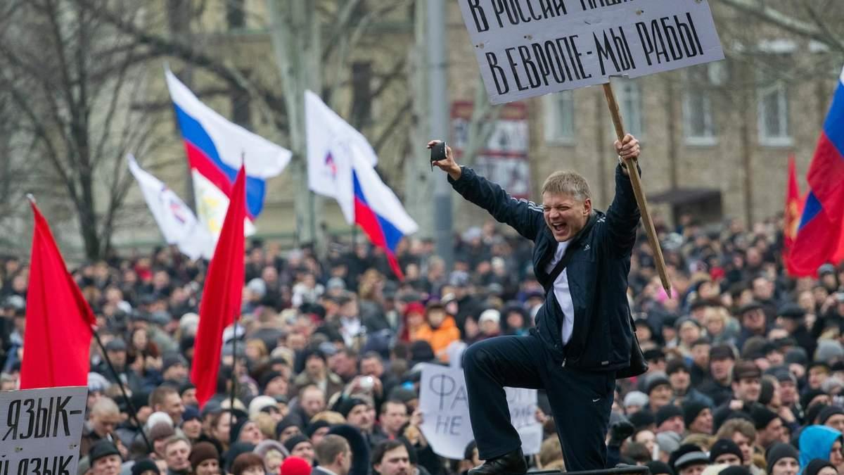 Минуло 2 років відколи Росія анексувала в України Крим
