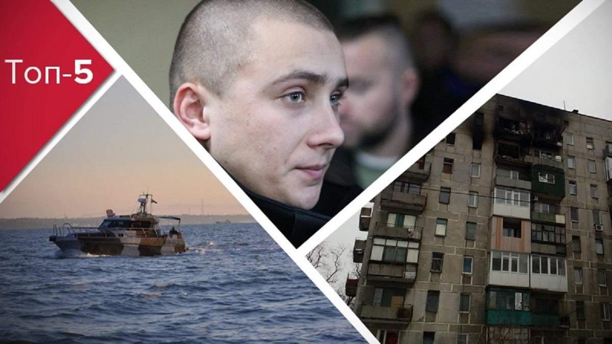 """Помста ватажку """"ДНР"""", бомба Рибка і холодне перемир'я: топ-5 блогів тижня"""