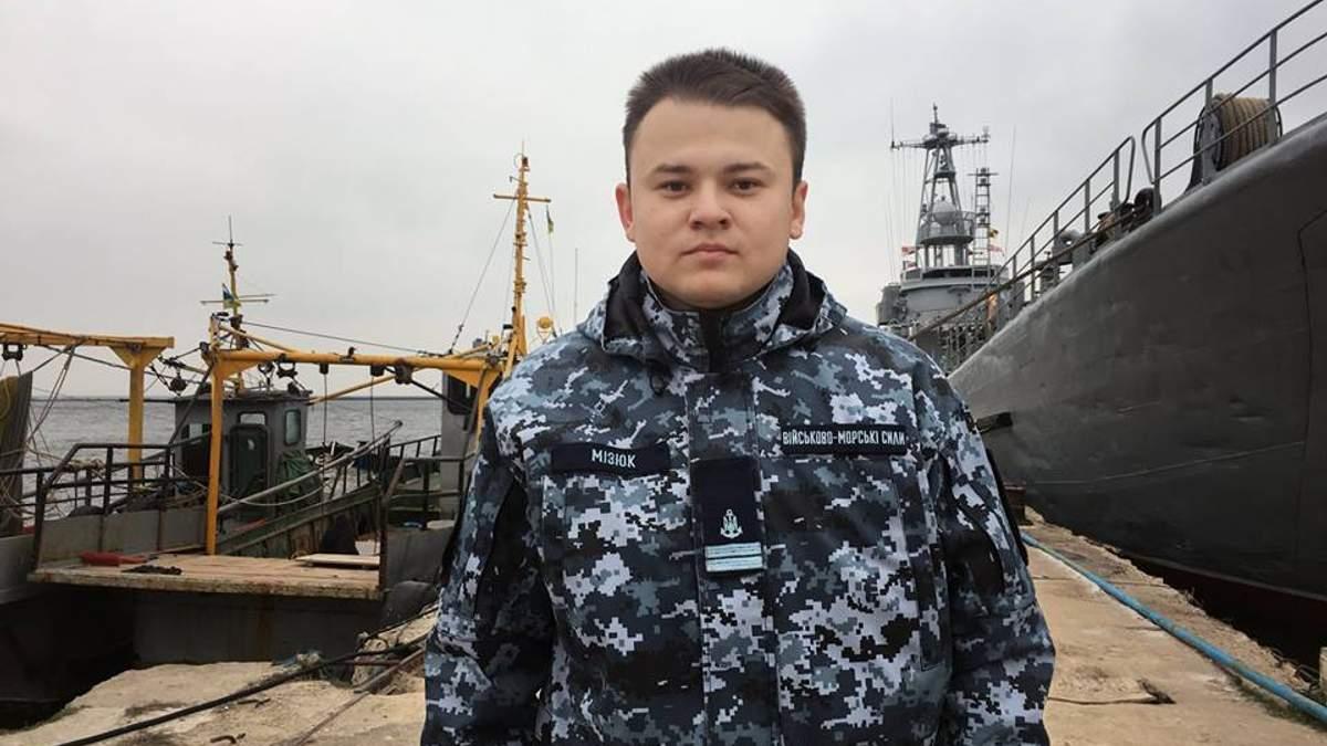 Мне так больно было за Крым, – старший лейтенант ВМС Украины