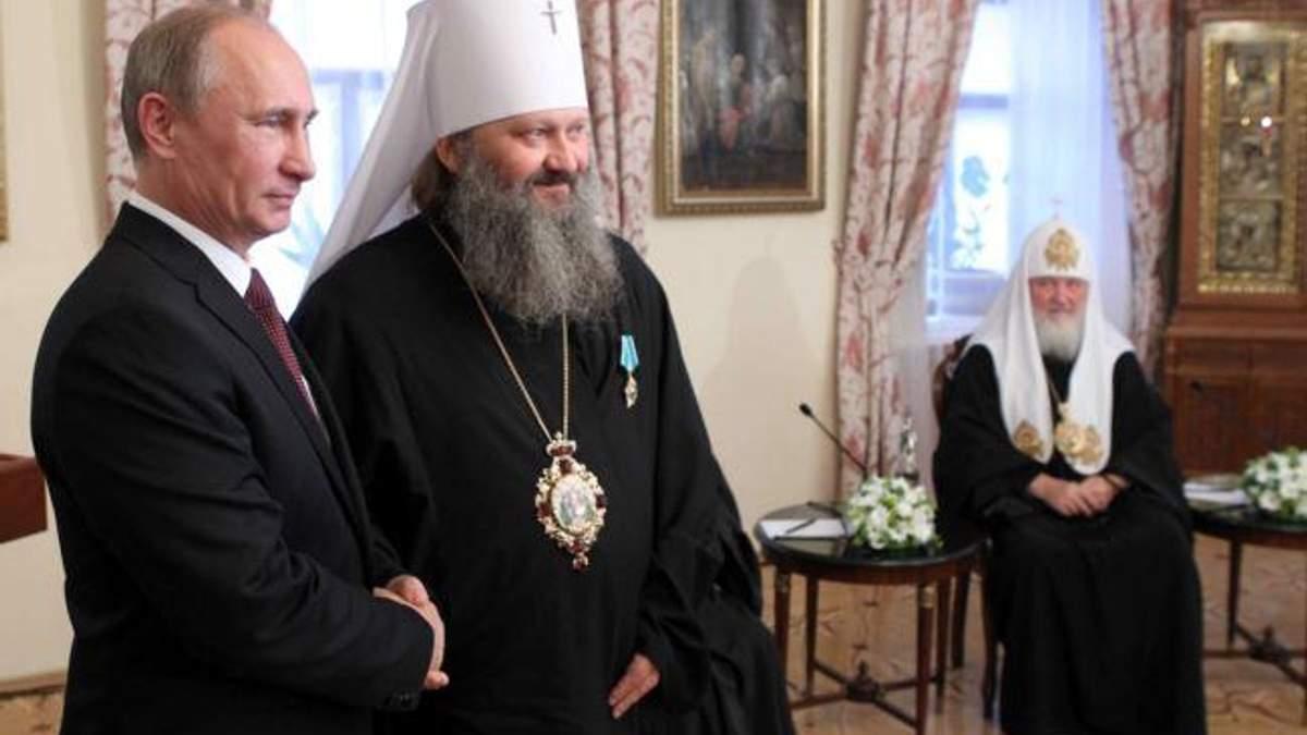 Намісник Києво-Печерської Лаври Павло і президент Росії Володимир Путін
